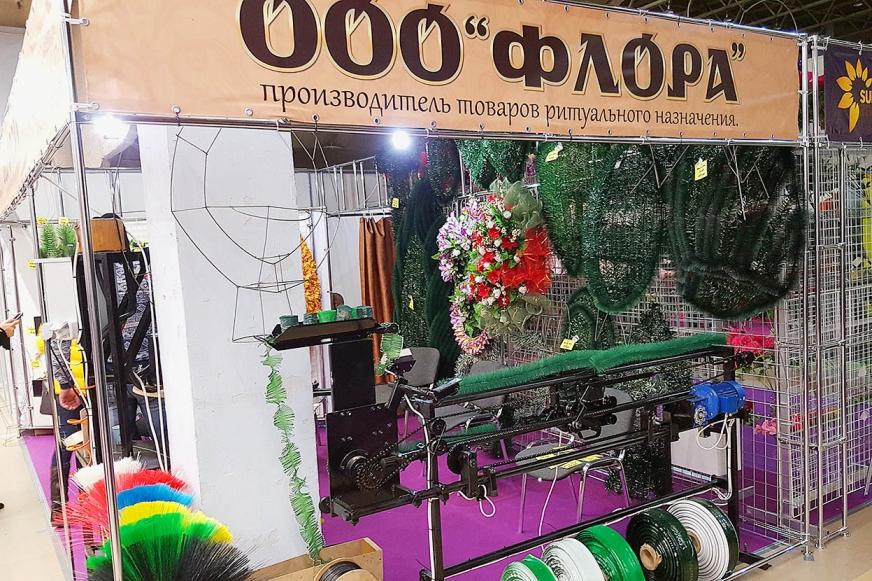 ООО «Флора» приняла участие в выставке «НЕКРОПОЛЬ-TANEXPO World Russia-2016»!