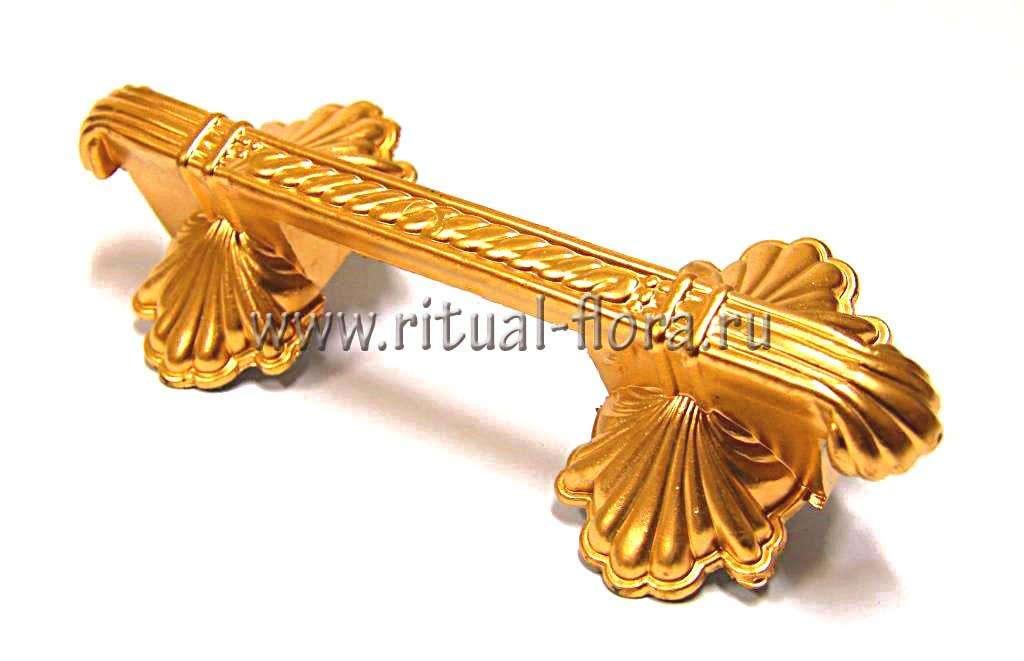 Ручка на гроб №64 золото