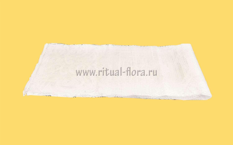 Покрывало ритуальное Тюль 110Б