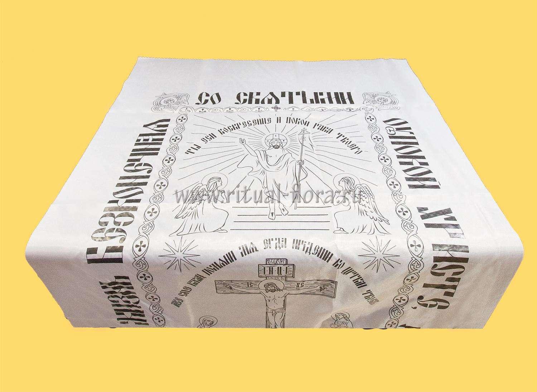 Покрывало ритуальное Шелк печать