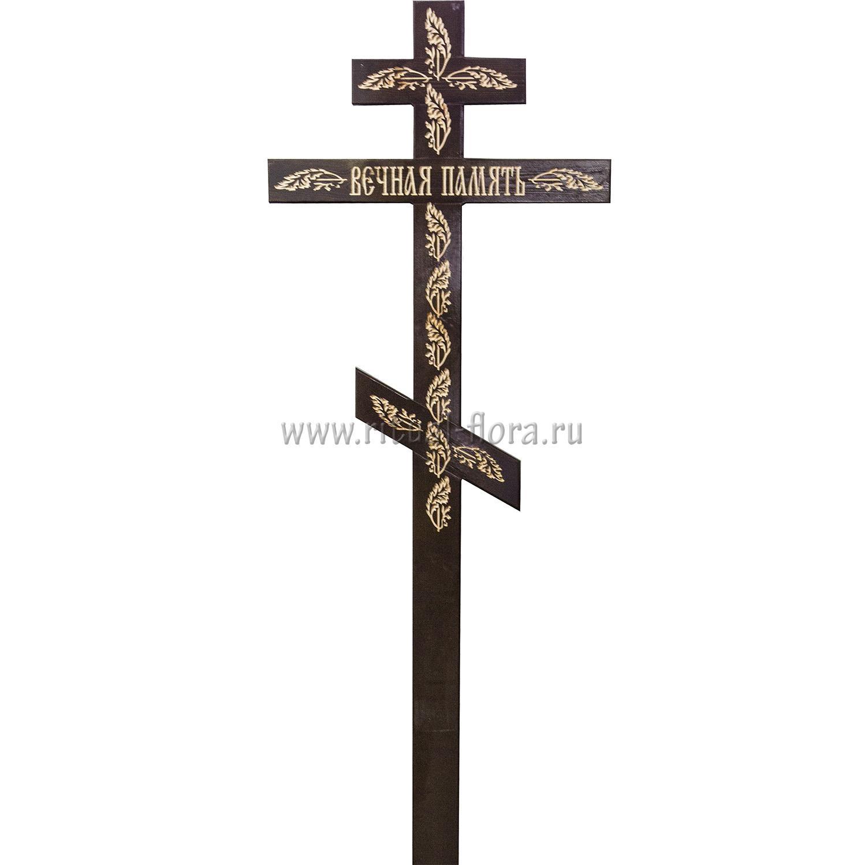 Крест на могилу  резной (№5,7)