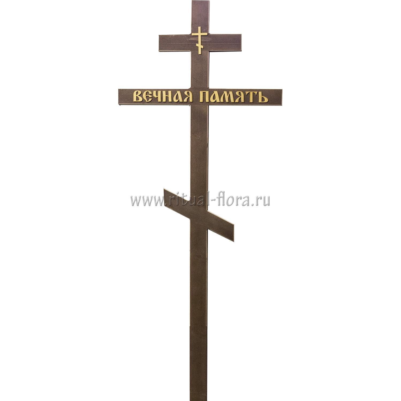 Крест на могилу узкий с буквами