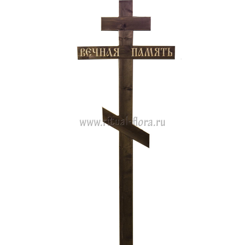 Крест на могилу  морилка ВП (№16,17)