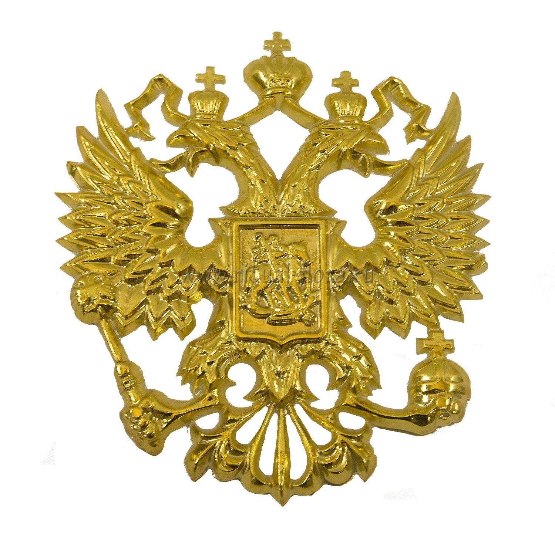 Крест на гроб (6.06 Российский герб)