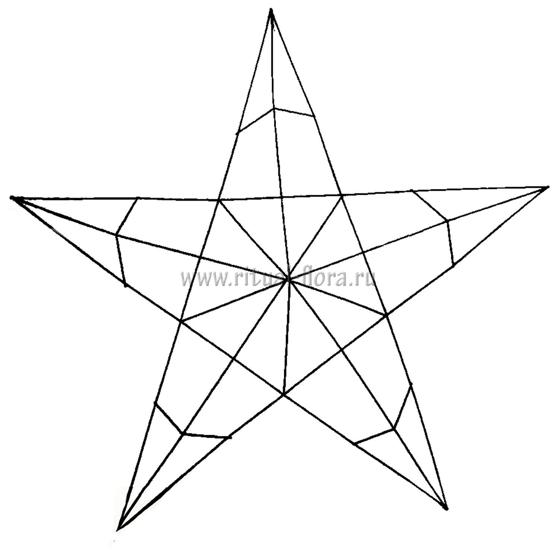 Каркас Звезда малая